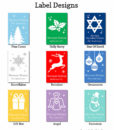 holiday sanitizers designs silhouette